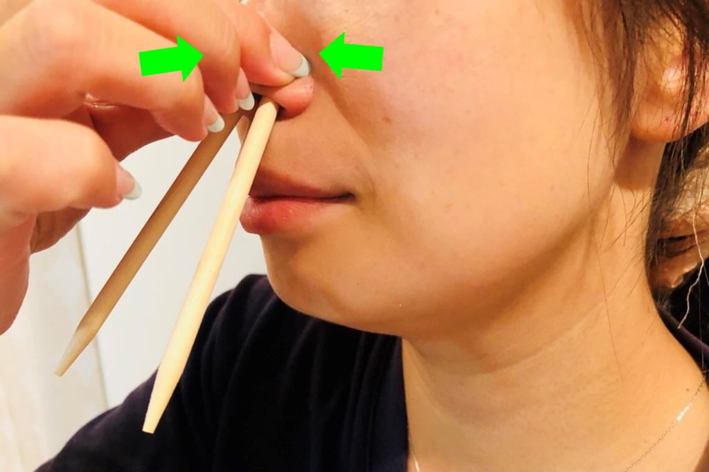 鼻毛ワックス脱毛の手順13